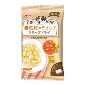 DOGMOM(ドッグマム) 無添加のやさしさフリーズドライ 洋風スープ 10g