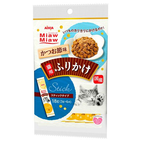 MiawMiaw(ミャウミャウ) ふりかけスティック かつお節味 18g