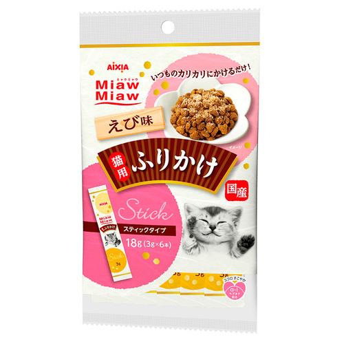 MiawMiaw(ミャウミャウ) ふりかけスティック えび味 18g