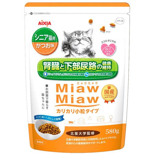 MiawMiaw(ミャウミャウ) カリカリ小粒タイプ シニア猫用 かつお味 580g