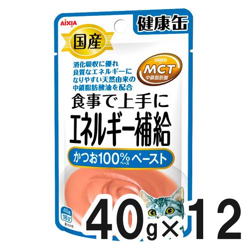 国産 健康缶パウチ エネルギー補給 かつおペースト 40g×12袋【まとめ買い】
