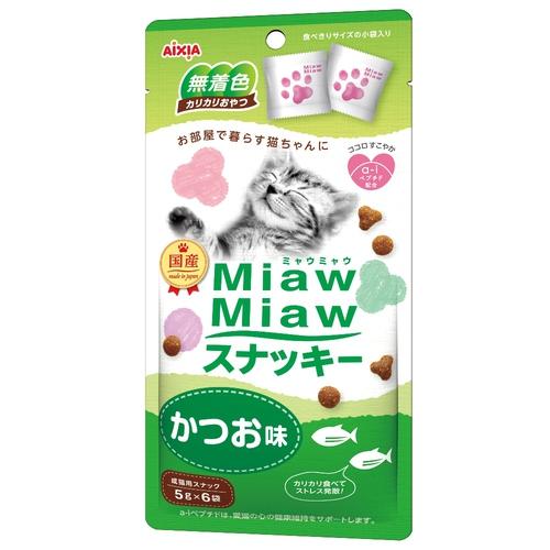 MiawMiaw(ミャウミャウ)スナッキー かつお味
