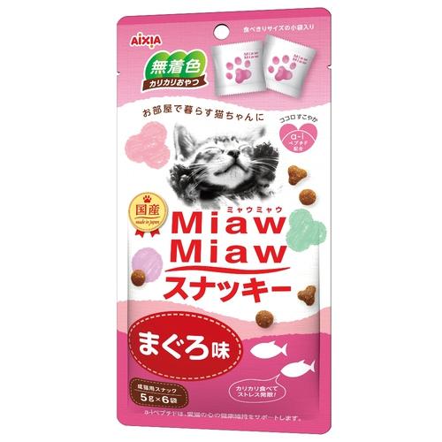 MiawMiaw(ミャウミャウ)スナッキー まぐろ味