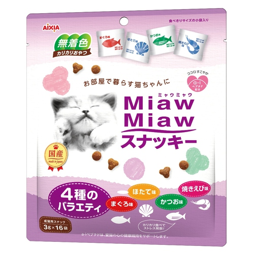 MiawMiaw(ミャウミャウ)スナッキー 4種のバラエティ まぐろ味・かつお味・焼きえび味・ほたて味