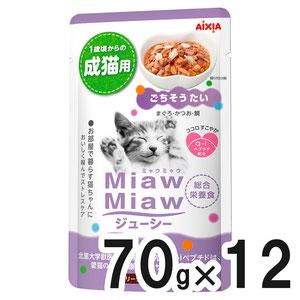 MiawMiaw(ミャウミャウ)ジューシー ごちそうたい 70g×12袋【まとめ買い】