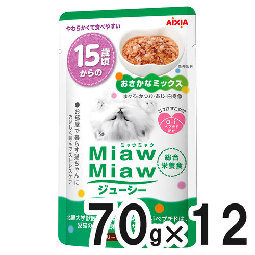 MiawMiaw(ミャウミャウ)ジューシー 15歳頃からのおさかなミックス 70g×12袋【まとめ買い】