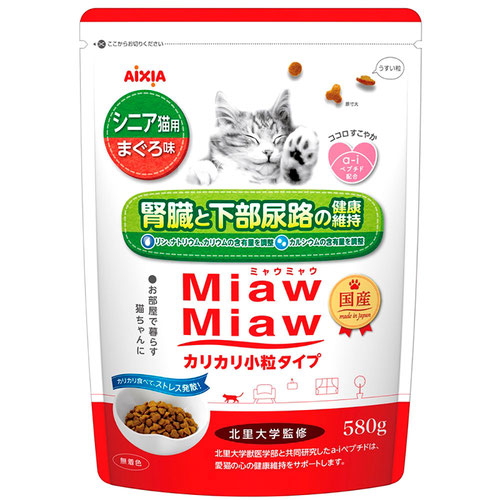 MiawMiaw(ミャウミャウ) カリカリ小粒タイプ シニア猫用 まぐろ味 580g