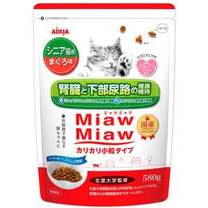 MiawMiaw(ミャウミャウ)カリカリ小粒タイプミドル シニア猫用 まぐろ味 580g