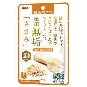 金缶 無垢 猫用おやつ ささみ 20g【在庫限り】