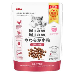 MiawMiaw(ミャウミャウ) やわらか小粒 まぐろ味 240g