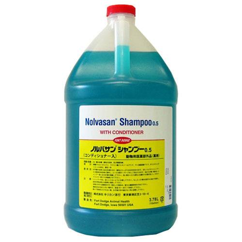 ノルバサンシャンプー0.5 1ガロン(3785mL)(医薬部外品)