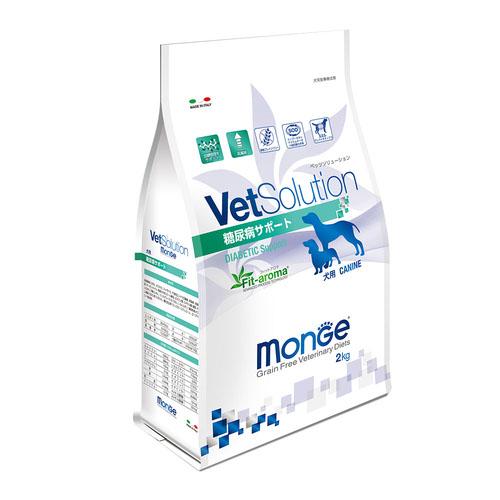 ベッツソリューション 食事療法食 犬用 糖尿病サポート 2kg