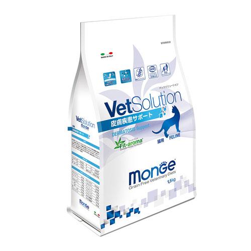 ベッツソリューション 食事療法食 猫用 皮膚疾患サポート 1.5kg