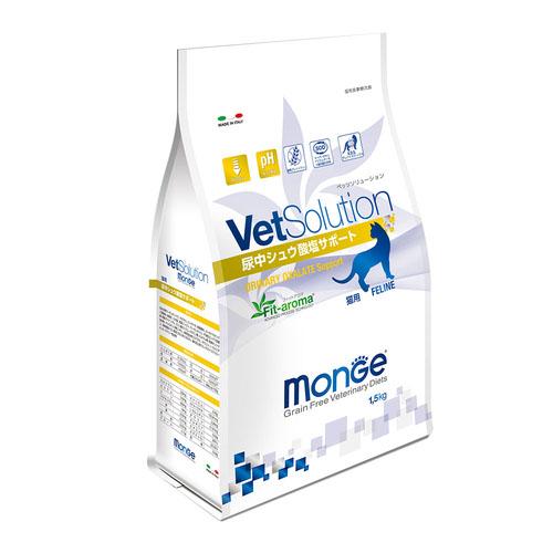 ベッツソリューション 食事療法食 猫用 尿中シュウ酸塩サポート 1.5kg