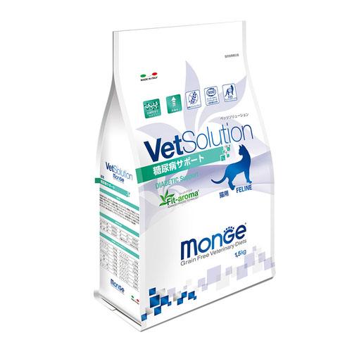 ベッツソリューション 食事療法食 猫用 糖尿病サポート 1.5kg