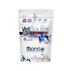 ベッツソリューション 食事療法食 犬用 胃腸サポート 400g