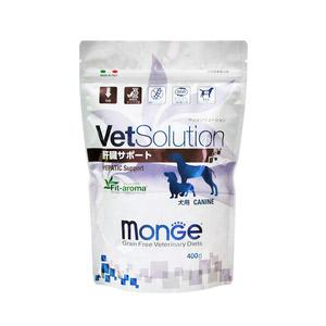 ベッツソリューション 食事療法食 犬用 肝臓サポート 400g