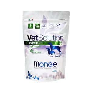 ベッツソリューション 食事療法食 犬用 肥満サポート 400g