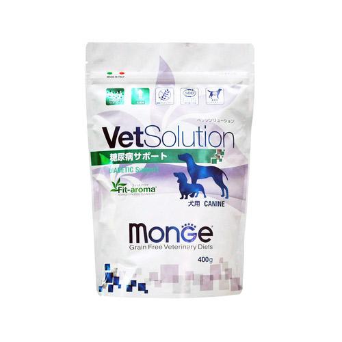 ベッツソリューション 食事療法食 犬用 糖尿病サポート 400g
