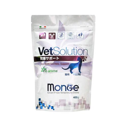 ベッツソリューション 食事療法食 猫用 胃腸サポート 400g
