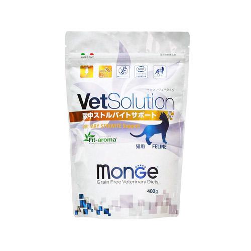 ベッツソリューション 食事療法食 猫用 尿中ストルバイトサポート 400g