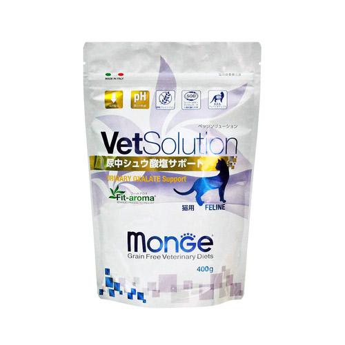 ベッツソリューション 食事療法食 猫用 尿中シュウ酸塩サポート 400g