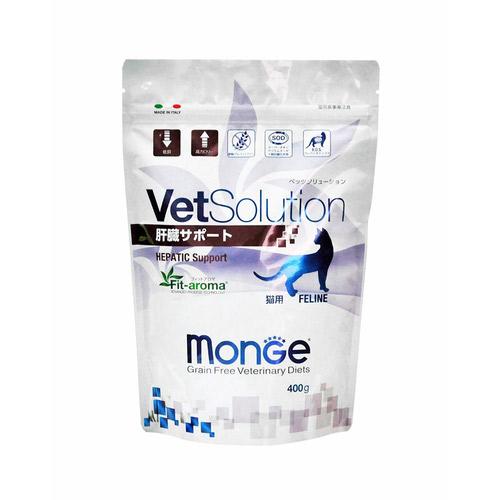 ベッツソリューション 食事療法食 猫用 肝臓サポート 400g