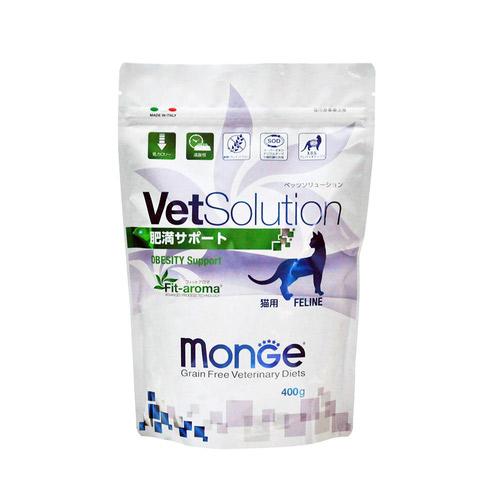 ベッツソリューション 食事療法食 猫用 肥満サポート 400g