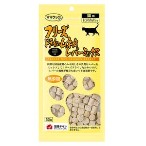 ママクック フリーズドライのムネ肉レバーミックス 猫用 20g