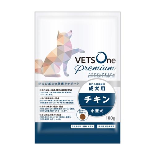 ベッツワンプレミアム 毎日の健康維持 小型成犬用 チキン 小粒 100g