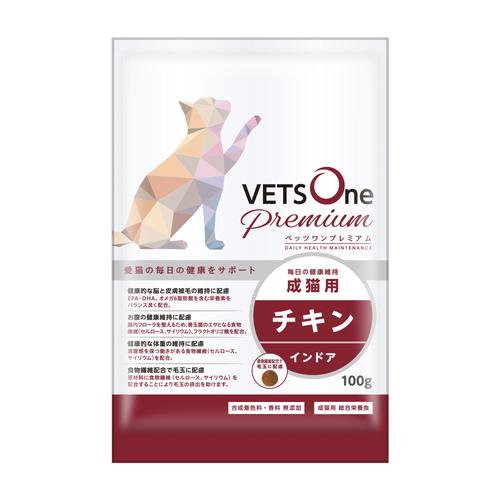 ベッツワンプレミアム 毎日の健康維持 成猫用 インドア チキン 100g