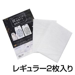 【new】ペットゴー 炭でニオイを吸着する超厚型シーツ レギュラー お試し用2枚入