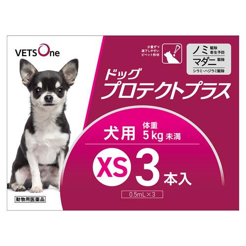 ベッツワン ドッグプロテクトプラス 犬用 XS 5kg未満 3本 (動物用医薬品)