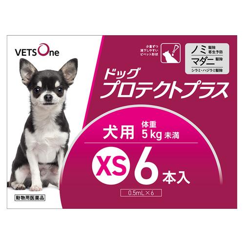ベッツワン ドッグプロテクトプラス 犬用 XS 5kg未満 6本 (動物用医薬品)