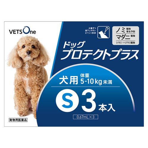 ベッツワン ドッグプロテクトプラス 犬用 S 5kg~10kg未満 3本 (動物用医薬品)