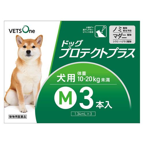 ベッツワン ドッグプロテクトプラス 犬用 M 10kg~20kg未満 3本 (動物用医薬品)