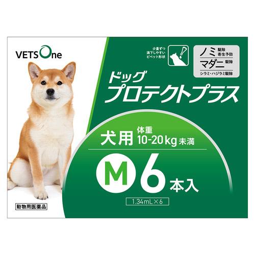 ベッツワン ドッグプロテクトプラス 犬用 M 10kg~20kg未満 6本 (動物用医薬品)