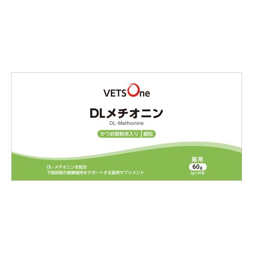 ベッツワン DLメチオニン 細粒 猫用(かつお節粉末入り)60g(2g×30包)