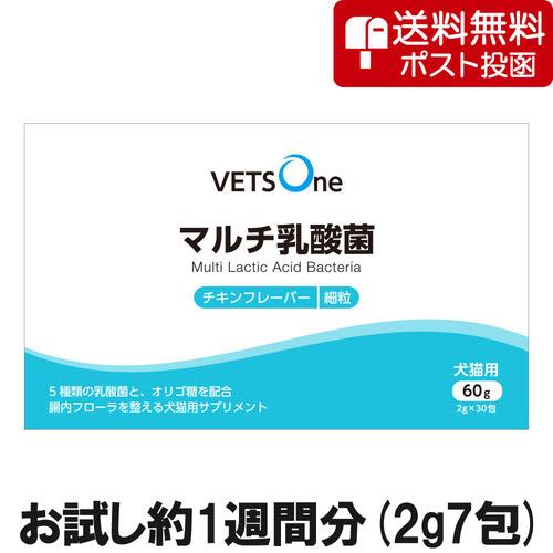 【ネコポス(同梱不可)】【1週間お試し用】ベッツワン マルチ乳酸菌 犬猫用 細粒 (2g×7包)