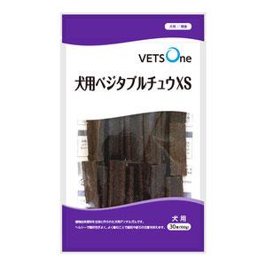 ベッツワン 犬用 ベジタブルチュウ XS 30本(100g)