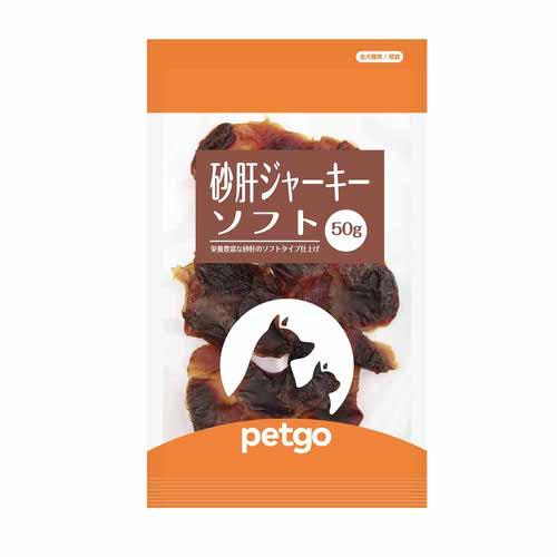 ペットゴー 砂肝ジャーキーソフト 50g【在庫限り】