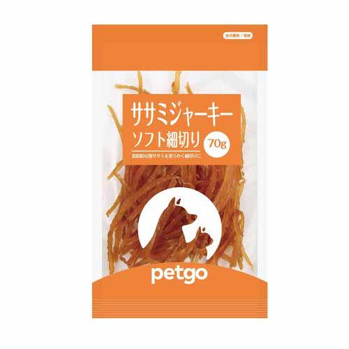 ペットゴー ササミジャーキーソフト細切り 70g【在庫限り】