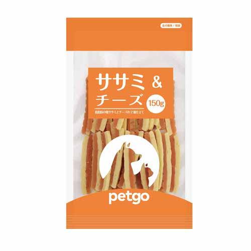 ペットゴー ササミ&チーズ 150g【在庫限り】