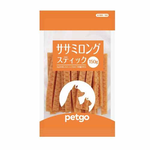 ペットゴー ササミロングスティック 150g【賞味期限切迫】【在庫限り】