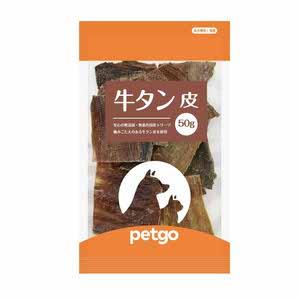 ペットゴー 牛タン皮 50g