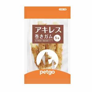 ペットゴー アキレス巻きガム 5本【在庫限り】