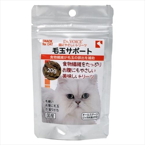 ヴォイス 猫にやさしいトリーツ 毛玉サポート 20g