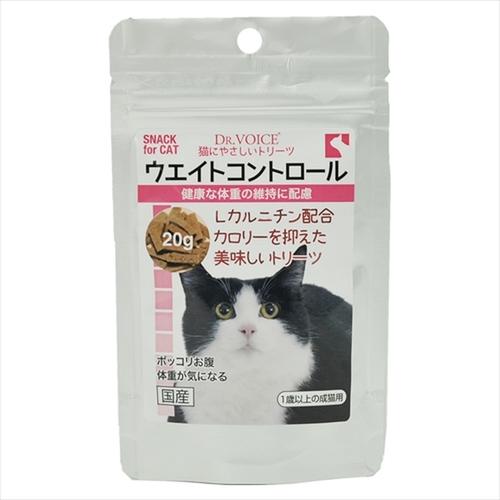 ヴォイス 猫にやさしいトリーツ ウエイトコントロール 20g