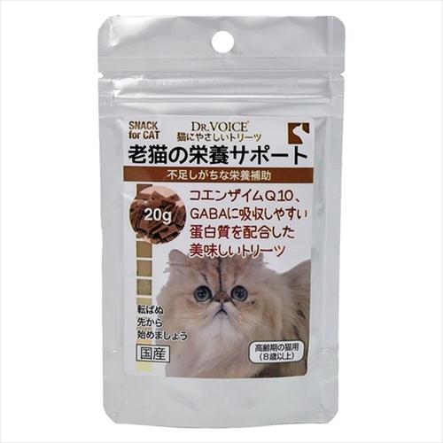 ヴォイス 猫にやさしいトリーツ 老猫の栄養サポート 20g