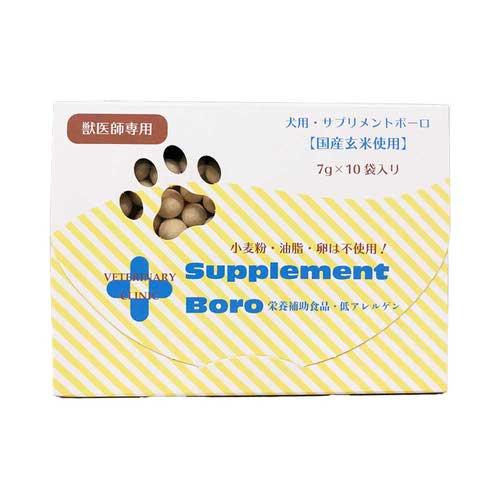 サプリメントボーロ 玄米 犬用 7g×10袋